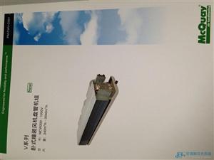 MCW800VC麦克维尔风机盘管MCW1000VC