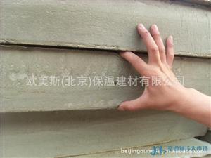 批发销售 发泡聚乙烯保温材料  聚乙烯发泡板