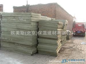 经销 聚乙烯保温库板 pef聚乙烯板材
