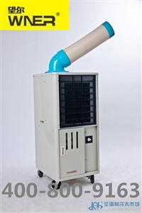 冬夏移动工业冷气机SAC-25厂房机房设备局部降温冷风机