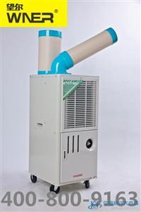 冬夏工业冷气SAC-25D机移动空调岗位降温冷风机机械机