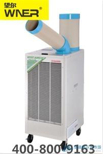 冬夏工业冷气机SPC-407K移动空调厂房机房设备降温冷风