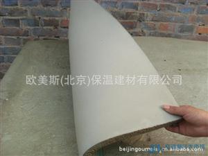 经销 聚乙烯保温板 pef保温材料