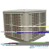 西安空调扇