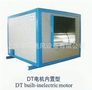 低噪音柜式离心风机DT22寸/5.5KW   噪音小于5db