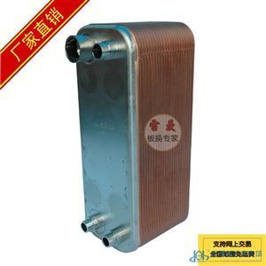 板式换热器95B蒸发器热交换器 30匹冰水机用板式钎焊换