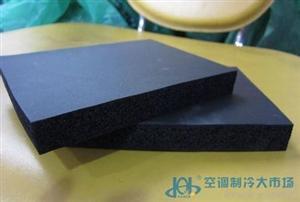 发泡橡塑板