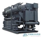 荏原溴化锂机组 中央空调维修