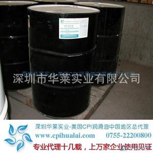 销售比泽尔B320SH冷冻油,比泽尔冷冻机油