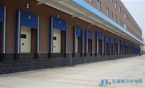 扬州乳制品冷库安装建造