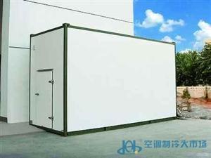 昆山冷库,冷库维修,蔬菜水果冷库安装保养
