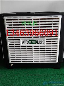 冷风机生产冷风机销售冷风机价格