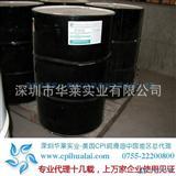低价促销比泽尔冷冻油|比泽尔螺杆压缩机冷冻机油