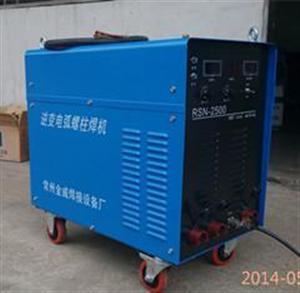 原装耐用性逆变栓钉焊机RSN-2500型