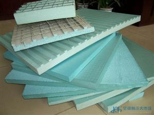 挤塑板 XPS 保温板 外墙保温板