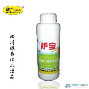 弗兰士fs82d地暖阻垢防垢剂除垢剂清洗剂