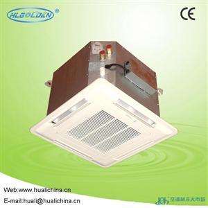 风机盘管厂家,品质保证,卡式风机盘管,HLC-102U