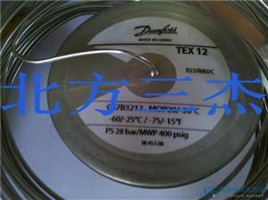 丹佛斯感温包 TEX12 067B3212 R22/-60℃/5米 带MOP