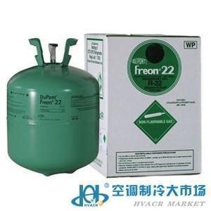 制冷剂R22