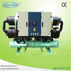 水冷机厂家,水冷螺杆式低温冷水机,(带热回收),HLC-760