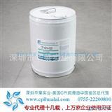 批发促销Solest冷冻油,R134a冷媒环保冷冻机油
