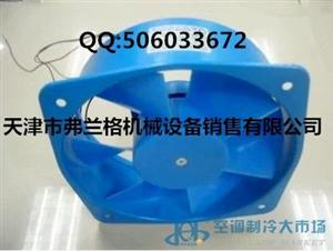 200FZY7-D小型工频轴流通风机 电焊机排风扇 电焊机冷