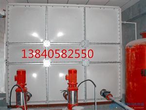 沈阳东陵区玻璃钢水箱