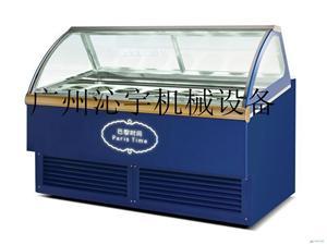 冰淇淋展示柜C款