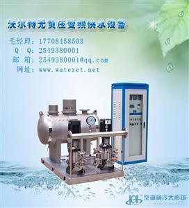 青海高楼供水系统