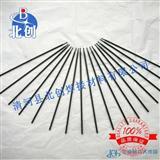 R717耐热钢焊条