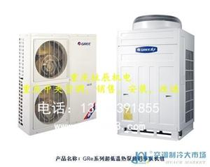 重庆空调维修,重庆空调加氟,重庆空调安装