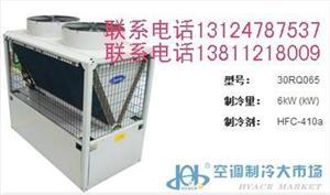 约克风冷式冷水(热泵)机组 YCAG (4~8HP) R410A 冷媒