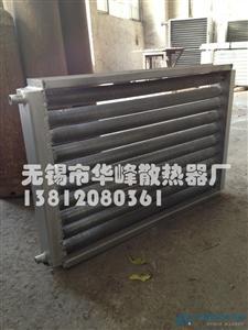 【华峰】l量大从优  优质【质量可靠】换热器