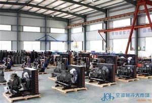 冷库谷轮制冷机牡丹江市溢佳制冷设备厂