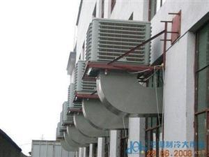厂房通风设备冷风机 负压风机安装