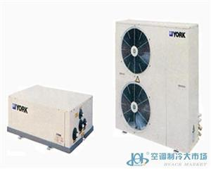 金华直销中央空调、中央地暖、地源热泵