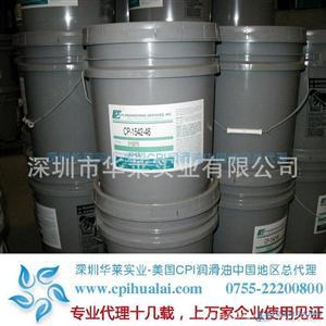 低价批发寿力空压机油|寿力32系列空气压缩机油