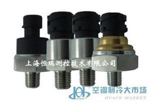 【上海恒瑞】制冷高压压力传感器0-30bar|PT3050