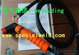 BROCO水下焊�QBR―20