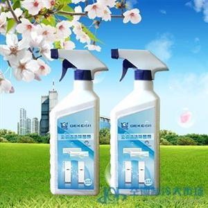 天津格力空调售后清洗服务产品,空调清洗剂