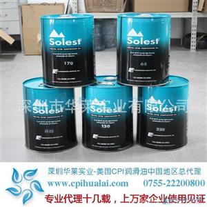 批发五氟丙烷R245fa制冷剂,R245FA冷媒