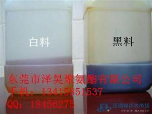 聚氨酯黑白料13712338106