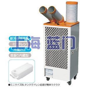瑞电移动空调SS-40EC-8A制冷机