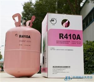 巨化原装正品制冷剂R410a