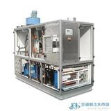 水冷低温空调机组