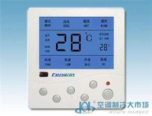 数字恒温温控器厂家