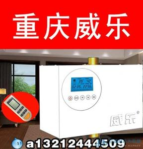 厂家特价直销重庆威乐家用增压泵智能热水循环泵威乐热