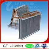 中央空调大型 风冷 V型冷凝器平板式冷凝器