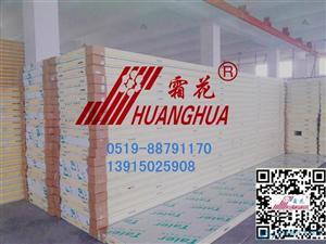 冷库彩钢聚氨酯板生产厂家