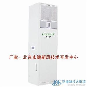 柜式温度预处理型新风处理机